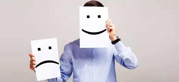 你是一个情绪稳定的人吗?